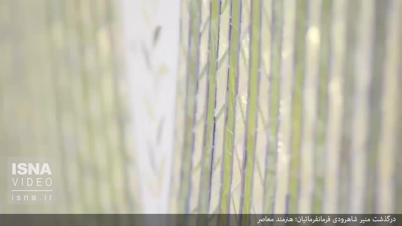 ویدئو / درگذشت منیر فرمانفرمائیان؛ نقاش مدرنیست ایرانی