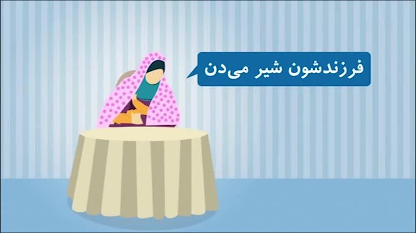 حکم روزه مادران شیرده چیست؟