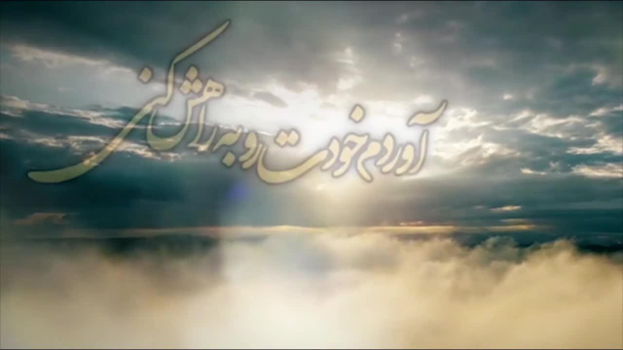 مناجات با زبان شعر ویژه ایام ماه مبارک رمضان