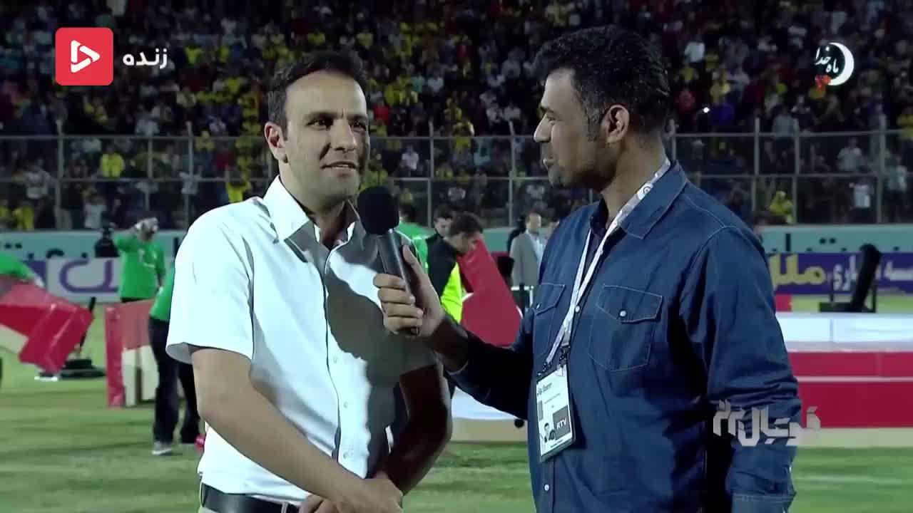 صحبت های محسن خلیلی بعد از قهرمانی پرسپولیس در لیگ برتر