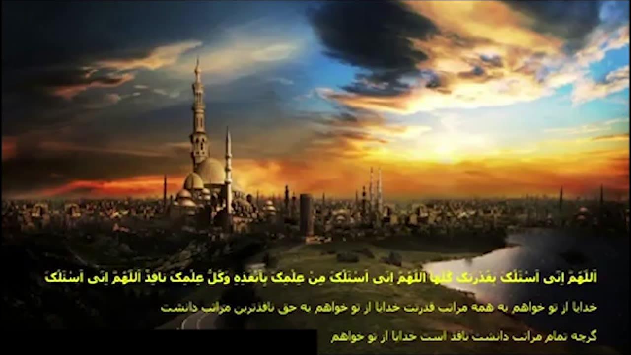 دعای سحر ماه رمضان با صدای محمد اصفهانی