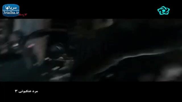دانلود فیلم مرد عنکبوتی 3 با دوبله فارسی