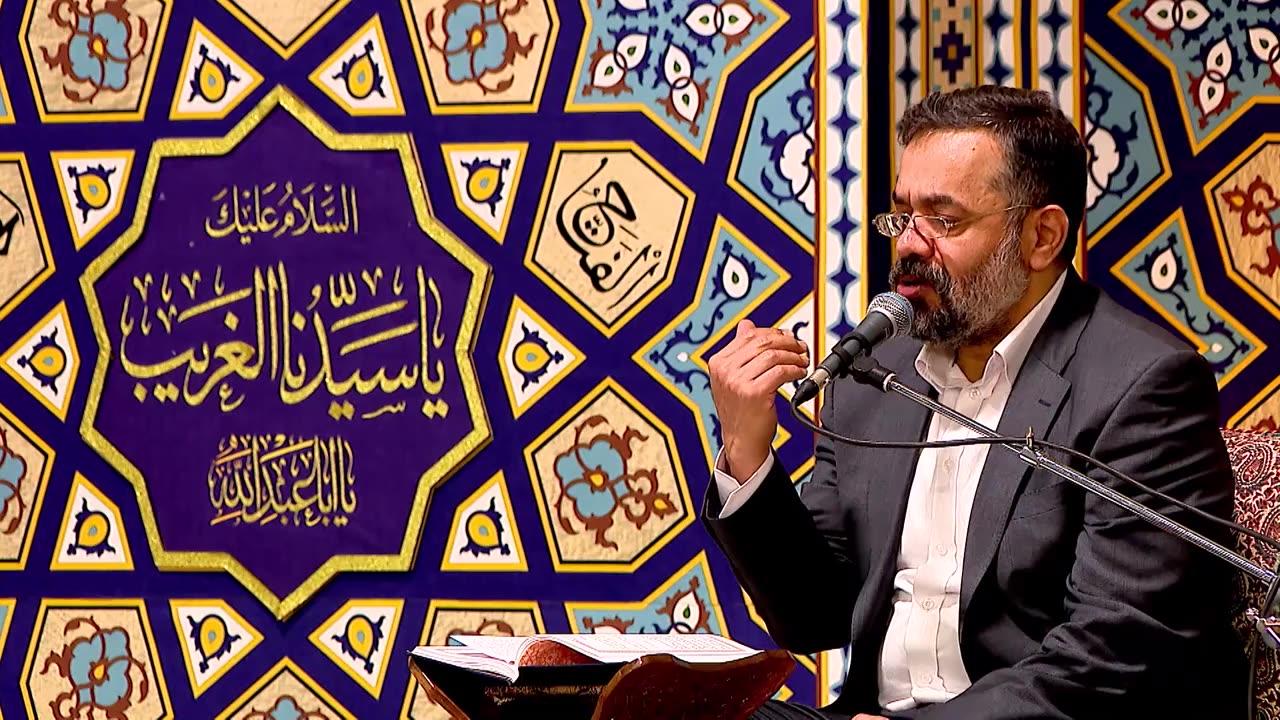مناجات  حاج محمود کریمی  |  باز رو گرداندم از تو