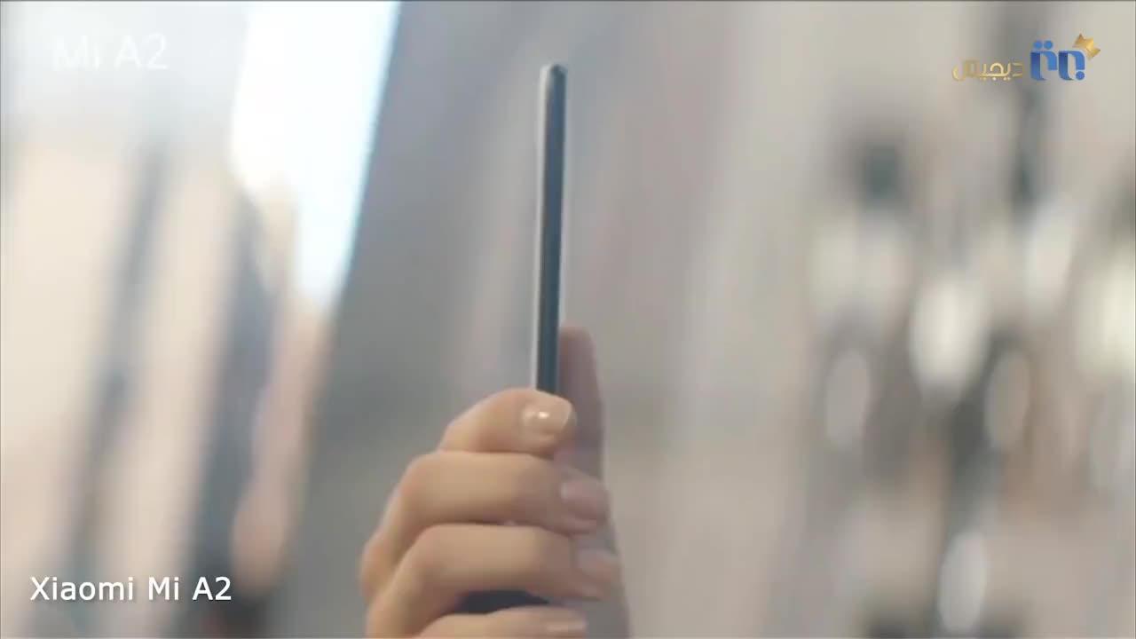 ویدئوی انتشار رسمی گوشی شیائومی مدل Mi A2