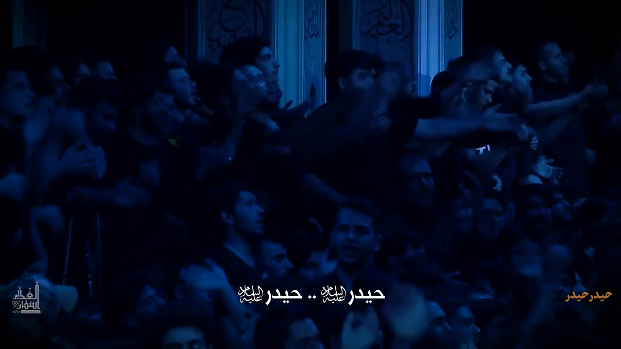 حیدر حیدر   حاج محمود كریمی