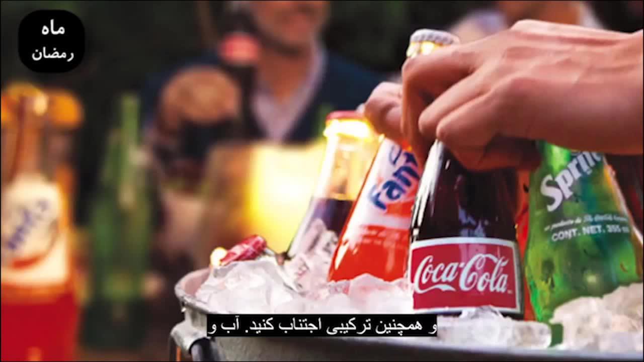 چیزهایی که باید در طی افطار از خوردنشان اجتناب کرد