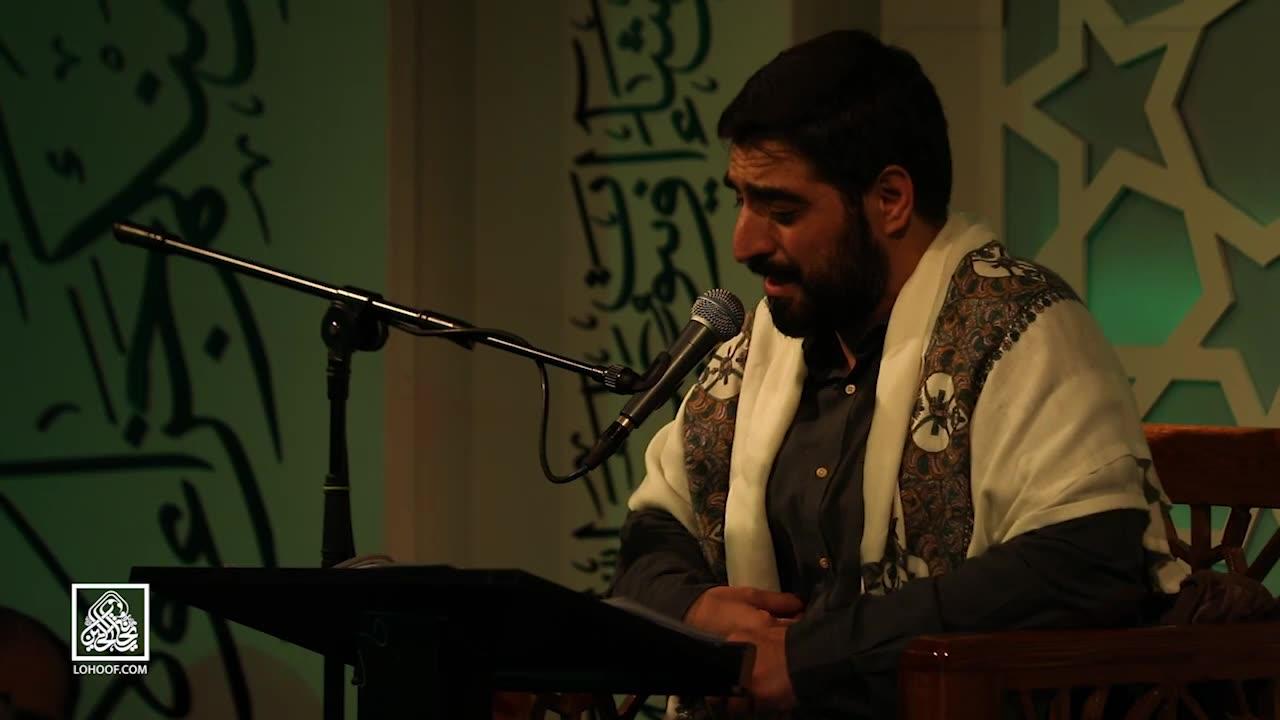 دعای مجیر ماه مبارک رمضان ۹۸  | سید مجید بنی فاطمه