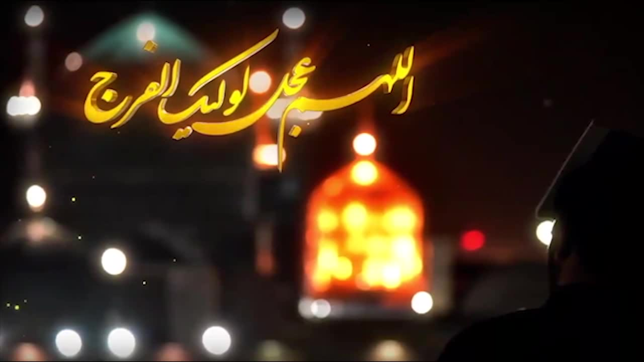 بک یا الله ویژه شبهای قدر  |  امیر عباسی