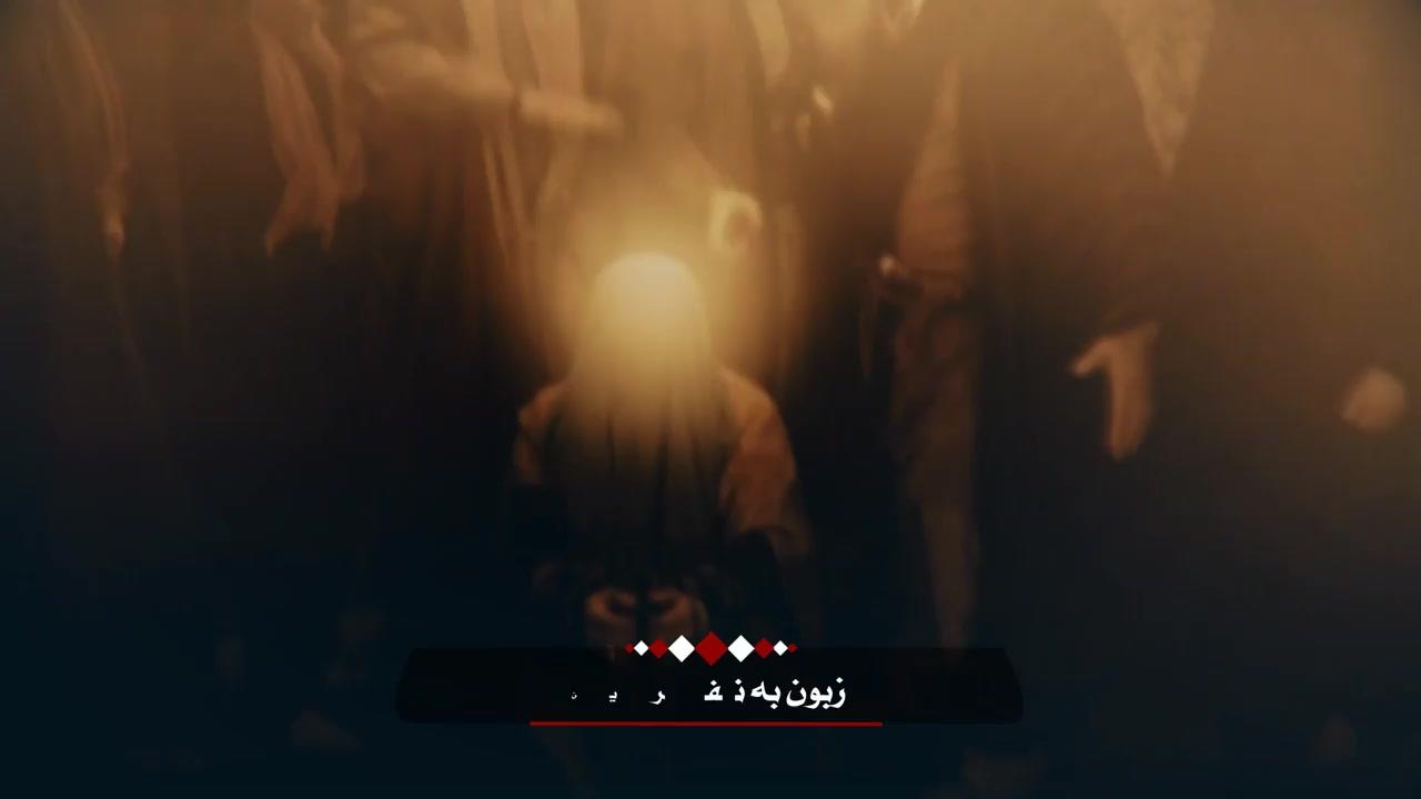 علی مظلوم  | با صدای محمد معتمدی