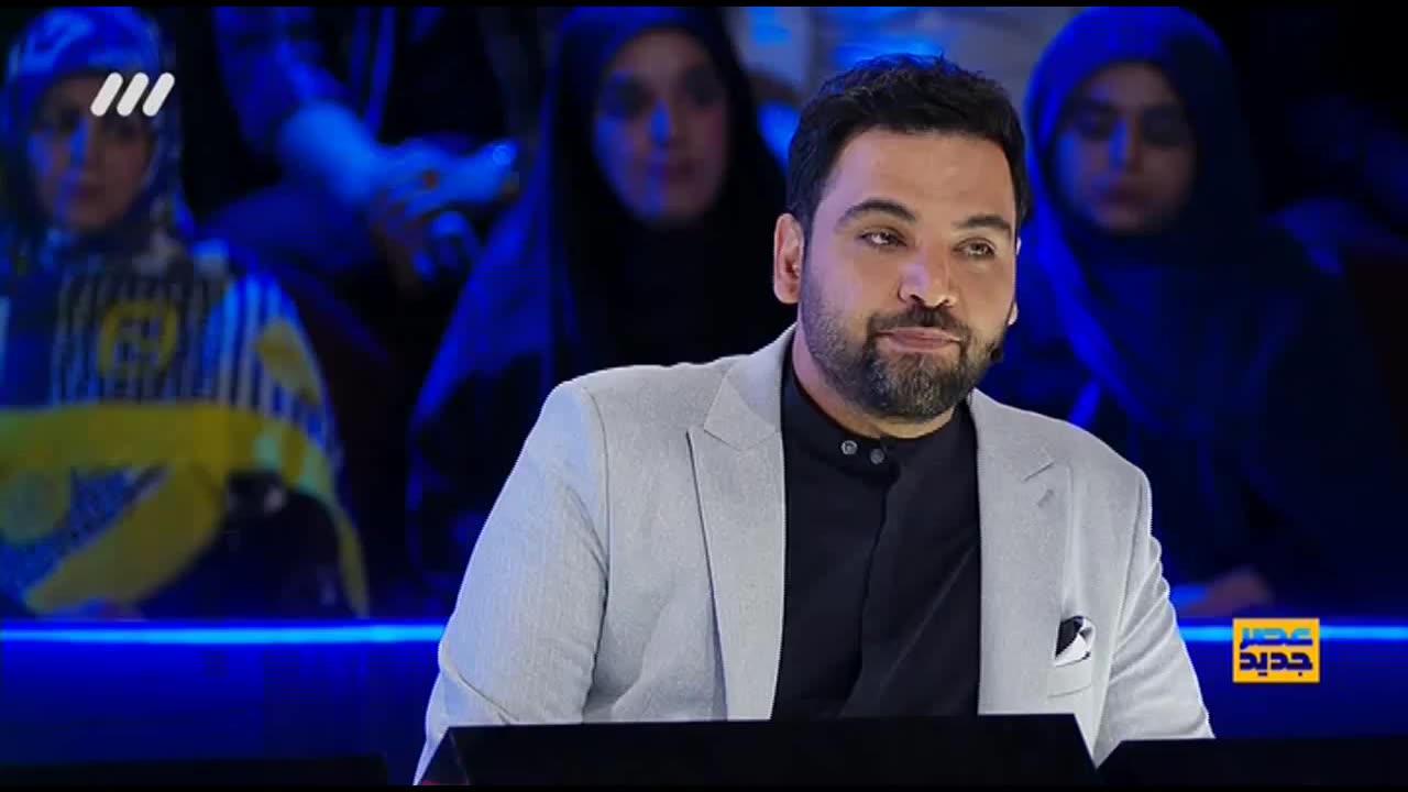 اعلام نتایج هفته چهارم مرحله دوم عصر جدید - جمعه 24 خرداد 98