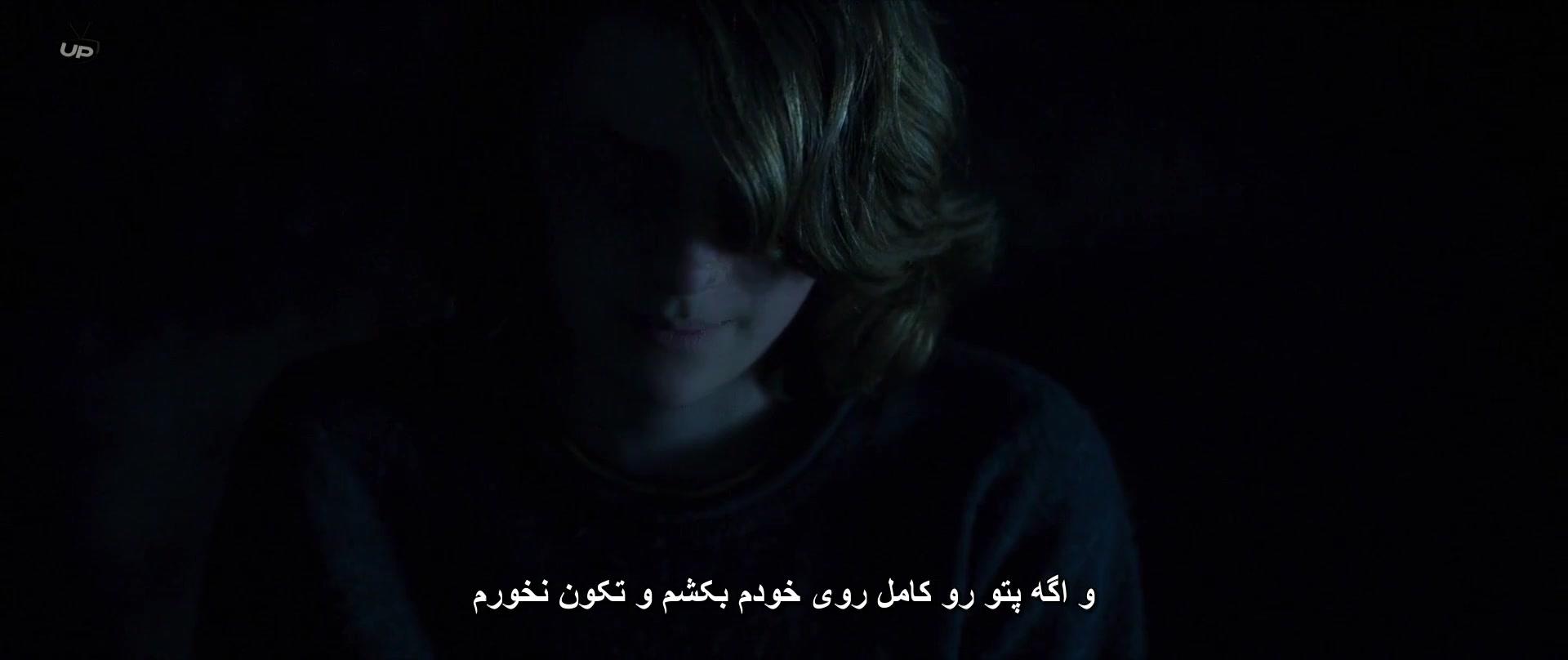 """دانلود فیلم سینمایی تاریکی """"The Dark 2018"""" با زیرنویس فارسی"""