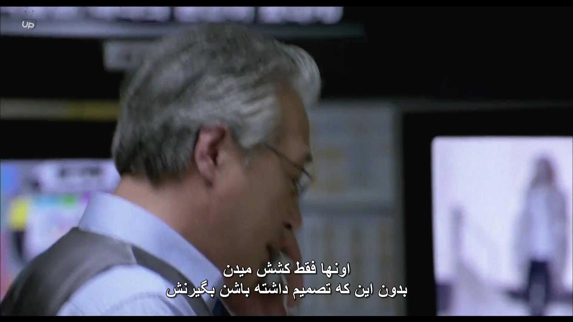 """دانلود فیلم سینمایی شمارش معکوس مرگ """"The Terror Live 2013"""" با زیرنویس فارسی"""
